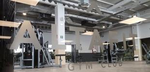 La cadena de gimnasios Altafit alquilará los espacios del edificio Coliseum de Cáceres