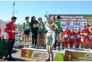 El complejo deportivo 'El Cuartillo' ha acogido por tercera vez el Campeonato de España de Campo a través en la CI edición