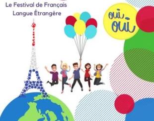 El III Festi-FLE congregará a más de 700 alumnos de Extremadura en el IES Laboral de Cáceres